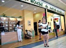 Lansarea magazinului NaturHouse al Anyei (Hi-Q)