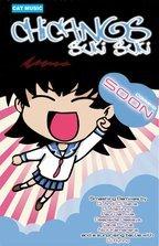 """Lansare Chicanos - """"Suki Suki"""""""