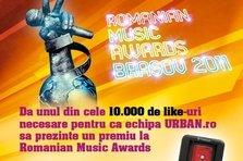 Tu trimiti echipa Urban.ro pe scena Romanian Music Awards 2011!