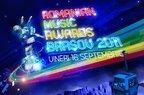 Nominalizarile Romanian Music Awards 2011
