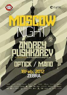 Moscow Night in Zebra Club Bacau!