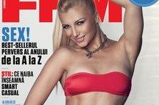 Lora, sexy sport pentru FHM (poze)