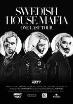 Swedish House Mafia la Romexpo Bucuresti!