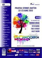 SonoChrom Festival pe Domeniul Stirbey