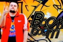 AMP - Boom, Boom (proiect nou)