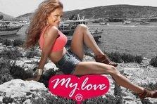 Andreea Antonescu se intoarce cu My Love (videoclip)