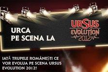 SuKaR Nation, PARADOX si Anemic Disco  au urcat pe scena Ursus Evolution Brasov
