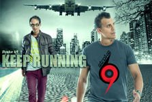 Stroke 69 - Keep Running (premiera)