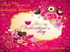HAPPY VALENTINES DAY in Club Maya!