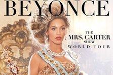 Beyonce da startul turneului mondial!