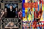 8 filme pentru luna mai