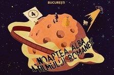 Noutati la Noaptea Alba a Filmului Romanesc