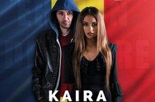 Kaira &  Sisu Tudor - Condamnati la fericire (single nou)