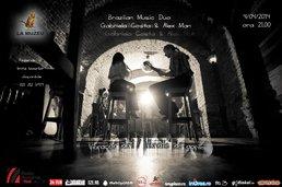 Vibração abril - concert de muzica braziliana (bossa nova, samba, choro)
