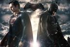 Nu rata primul trailer BATMAN v SUPERMAN: Dawn of Justice