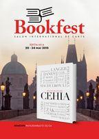 A Xa Editie Bookfest @ Romexpo