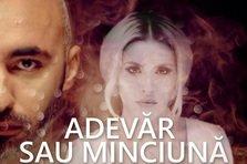 Cabron feat. Nicoleta Nuca - Adevar sau minciuna (videoclip nou)