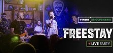 CONCERT: FreeStay Live Party @ Sufrageria True