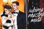 Irina Rimes- Iubirea noastra muta (videoclip nou)