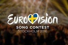 Care sunt cele 12 piese din finala Eurovision?