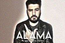 Alama - Pe apa sambetei (videoclip nou)