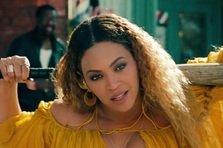 Beyonce a lansat un nou album!