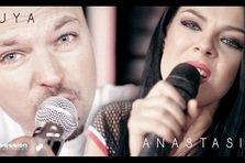 Puya si Anastasia - In curtea scolii, Striga (Xsession Live Version)
