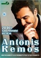 CONCERT: Antonis Remos in concert la Bucuresti