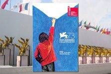 Azi incepe Festivalul de Film de la Venetia. Iata ce filme vor avea premiera: