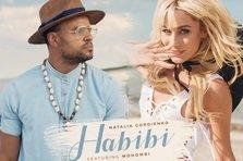 Mohombi, Natalia Gordienko - Habibi (videoclip nou)