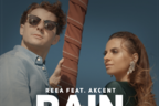 Akcent, Reea - Rain (videoclip nou)