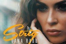 Oana Radu - Strig (videoclip nou)