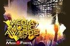 Media Music Awards 2017 se transforma intr-un mare eveniment monden