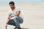 Nick Jonas- Find You (piesa noua)