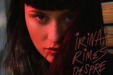 Irina Rimes si-a lansat primul album din cariera