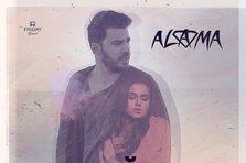 Alama feat. Theo Rose - Te urasc cu toata dragostea (videoclip nou)