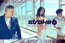 Stroke 69 - High On The Hills (videoclip nou)