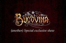 Concurs: Castiga  invitatie pentru doua persoane la Bucovina special exclusive show